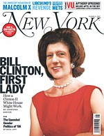 A picture named billClintonFirstLady.jpg